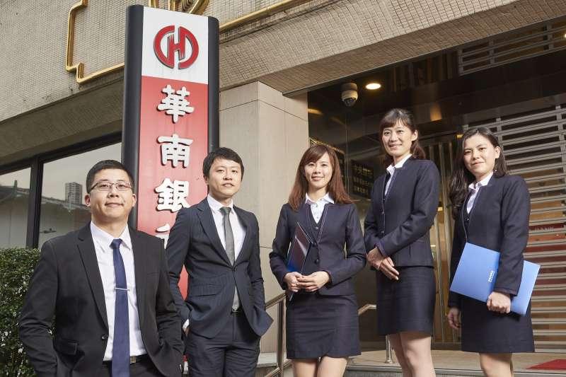 華南銀行公告109年度第3次新進人員招募,預計招募202人。(華南銀行提供)