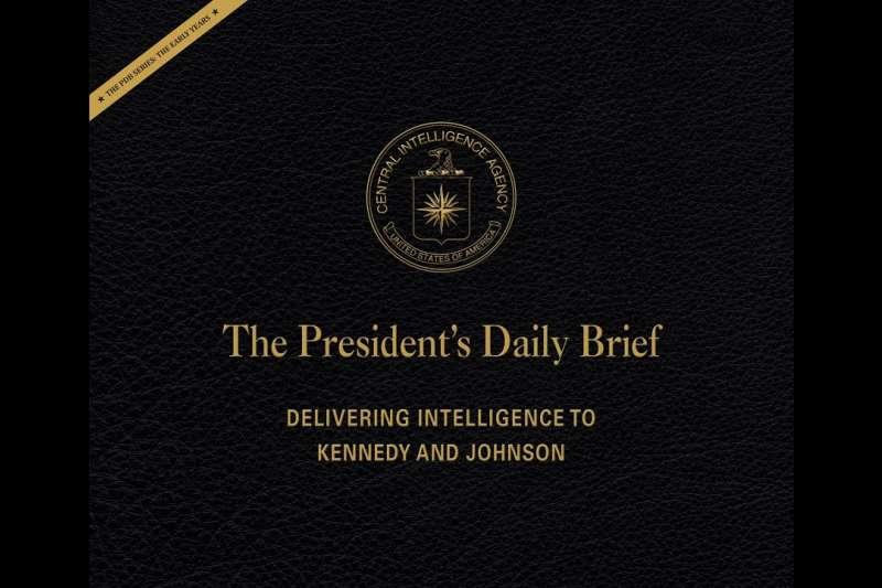 美國總統每天必看的「總統每日簡報」(President's Daily Brief,PDB)(YouTube)