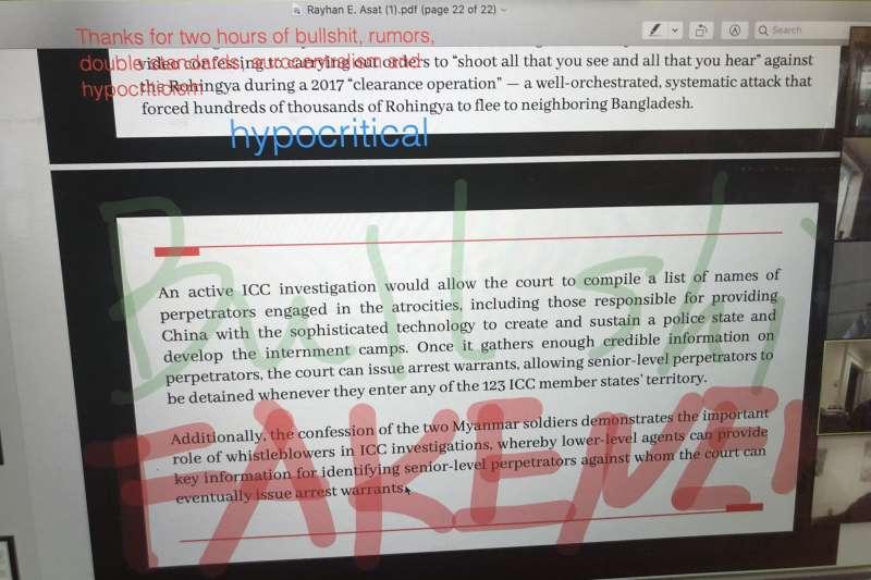 旅美維吾爾律師萊漢・阿薩特(Rayhan Asat)在參加美國布蘭迪斯大學的一場視訊研討會時遭駭客塗改簡報畫面。(美國之音)