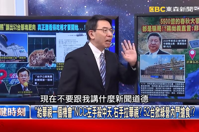 政論節目主持人劉寶傑(見圖)批評,要比顏色沒有人會比《華視》綠,怒嗆NCC主委陳耀祥「當婊X就不要立貞節牌坊」。(取自《關鍵時刻》Youtube)