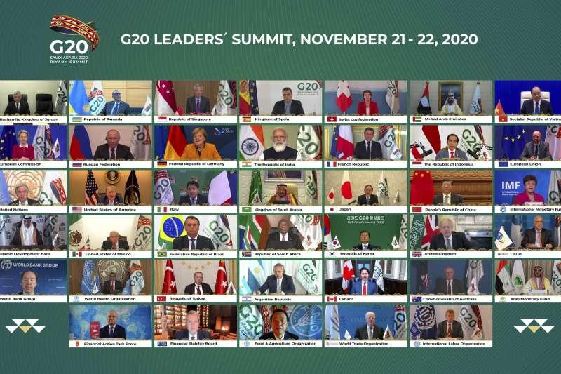 2020年G20峰會:受到疫情影響而以視訊方式進行(AP)
