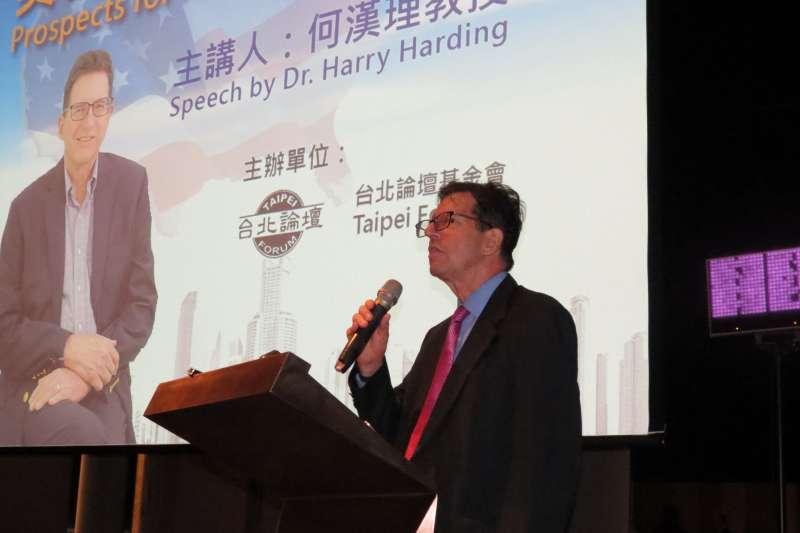 2020年11月23日,台北論壇基金會邀請美國知名學者何漢理(Harry Harding)以「美國對台政策的前景」發表演說。(台北論壇基金會提供)