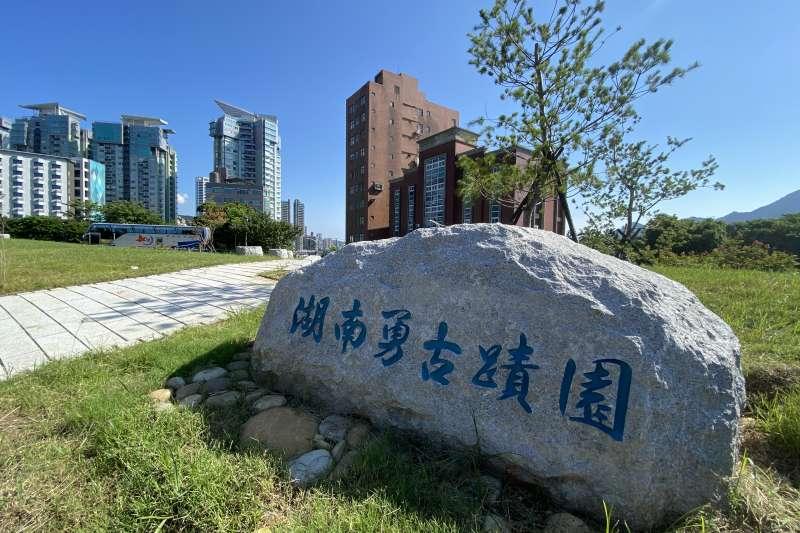 「滬尾湖南勇古墓」8月完工,訂12月1日起正式對外開放。(圖/新北市淡水古蹟博物館提供)