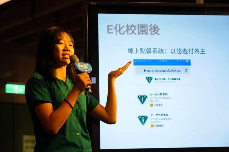 北一女成為全台第一所升級4.0的示範學校,將扮演領頭羊的角色,承擔改變台灣社會文化的任務(圖/台北市政府提供)