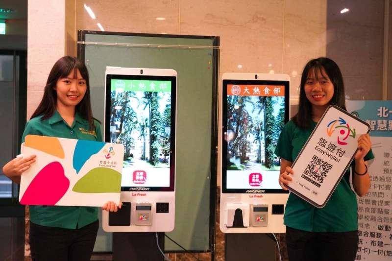 台北市政府推動「智慧校園4.0」,以「無現金、省人力、簡流程、增效率」為核心發展智慧服務。(圖/台北市政府提供)