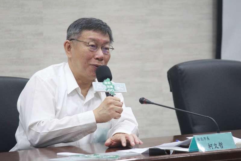 20201124-台北市長柯文哲表示,新冠肺炎(武漢肺炎)造成很大的影響,外國客幾乎都沒有了,為了補償這種困境,將推出台北加碼GO方案。(方炳超攝)