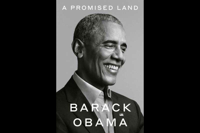 歐巴馬新書《應許之地》英文版書影。(翻攝Amazon官網)