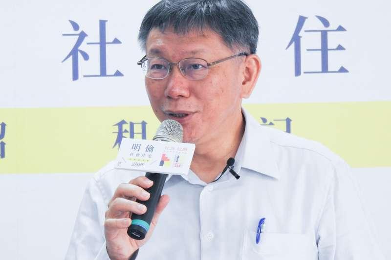 20201125-針對台中捷運綠線在試營運時,因連結器故障而暫停試營運,台北市長柯文哲表示一定會負責到底。(方炳超攝)