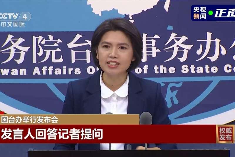 國台辦發言人朱鳳蓮27日表示,為防止萊豬傳入風險,中國嚴禁台灣相關肉製品輸入。(取自央視網站影片)