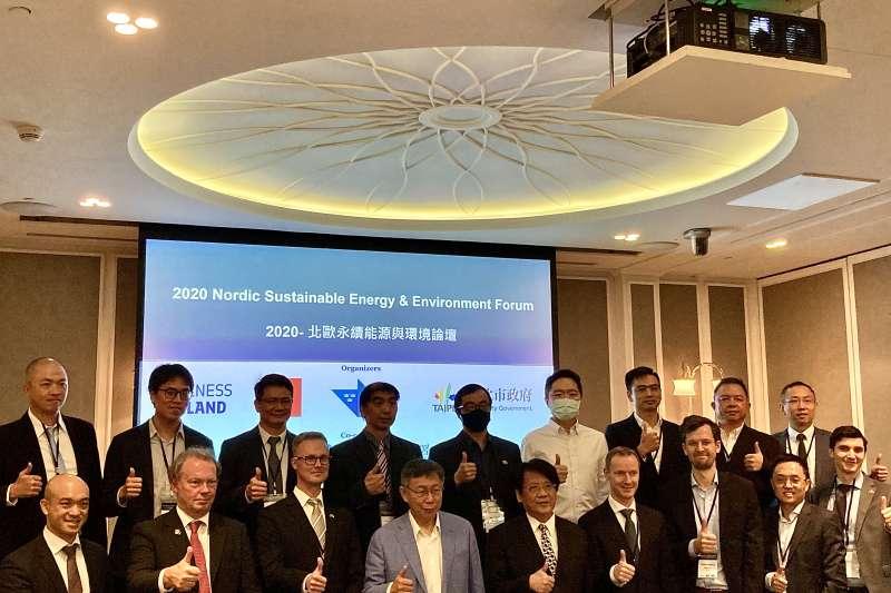2020北歐永續能源與環境論壇:瑞典駐台代表孔培恩、芬蘭駐台代表米高、台北市長柯文哲、環保署副署長蔡鴻德、丹麥駐台代表柏孟德與企業代表合影(鍾巧庭攝)