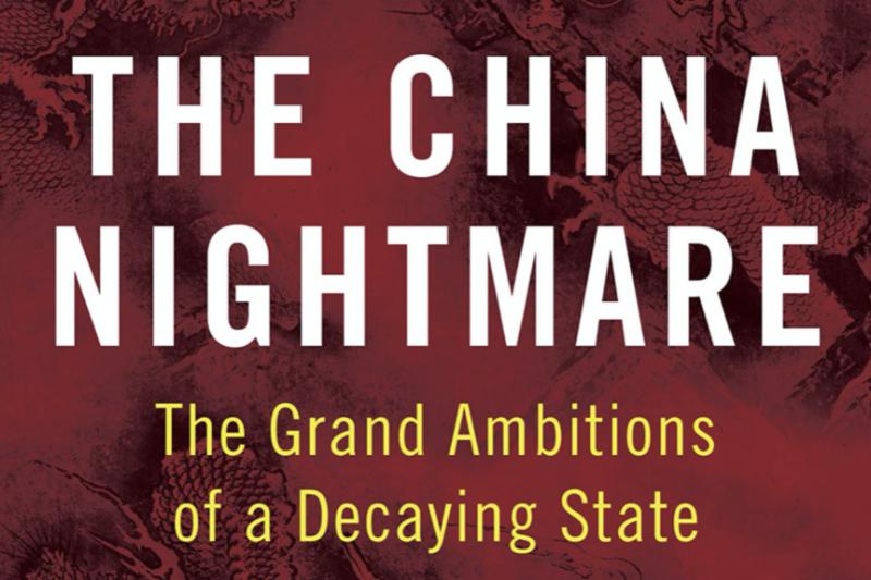 卜大年新書《中國噩夢:一個搖搖欲墜政權的遠大野心》封面網路截圖。(美國之音)