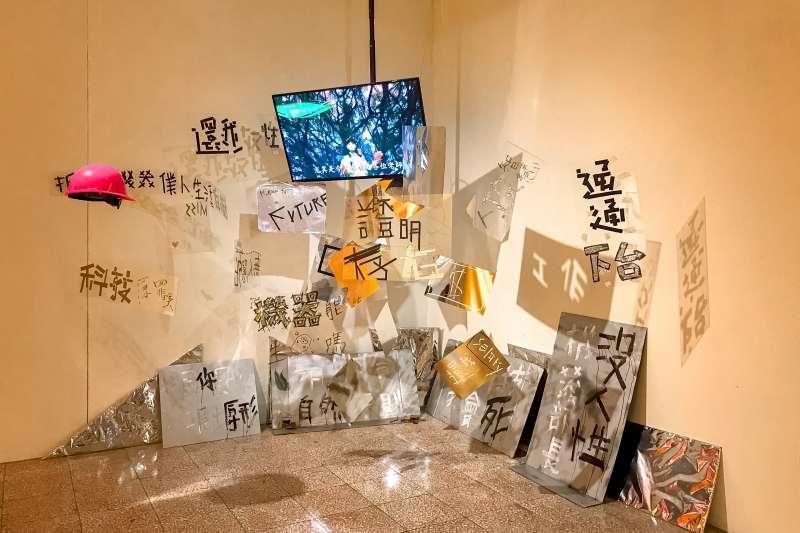 藝術家柯姿安《2050超完美工作機器人部長》。(圖/新北市文化局提供)