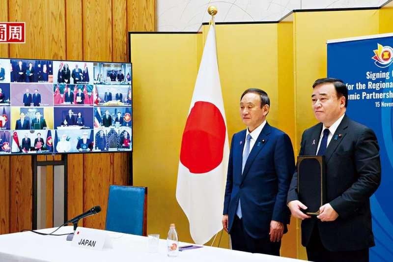 簽署RCEP對日本來說雖是雞肋,卻也是不得不走的一步。(圖片來源/日本首相官邸網站)