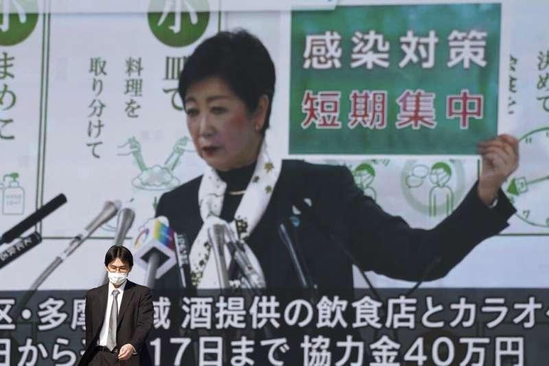 東京街頭的大螢幕正在播放小池百合子知事的防疫宣導影片。(美聯社)