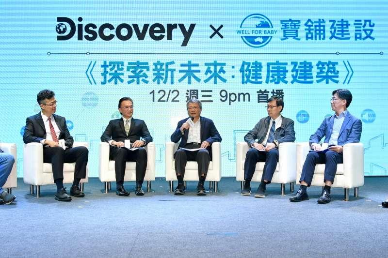 Discovery全新節目《探索新未來:健康建築》完整介紹國際最新建築趨勢,帶動建築產業更健康!(圖/Discovey 提供)