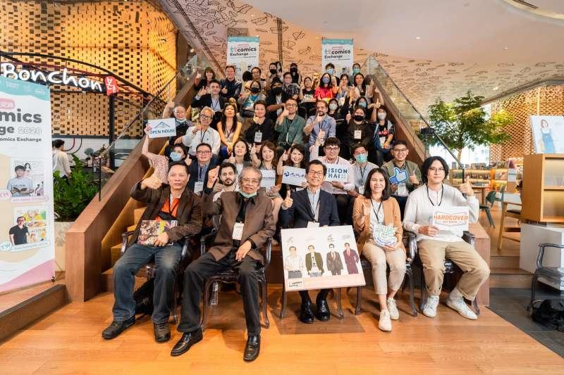 臺泰漫畫交流活動首次在曼谷舉辦(圖/VISION THAI看見泰國提供)