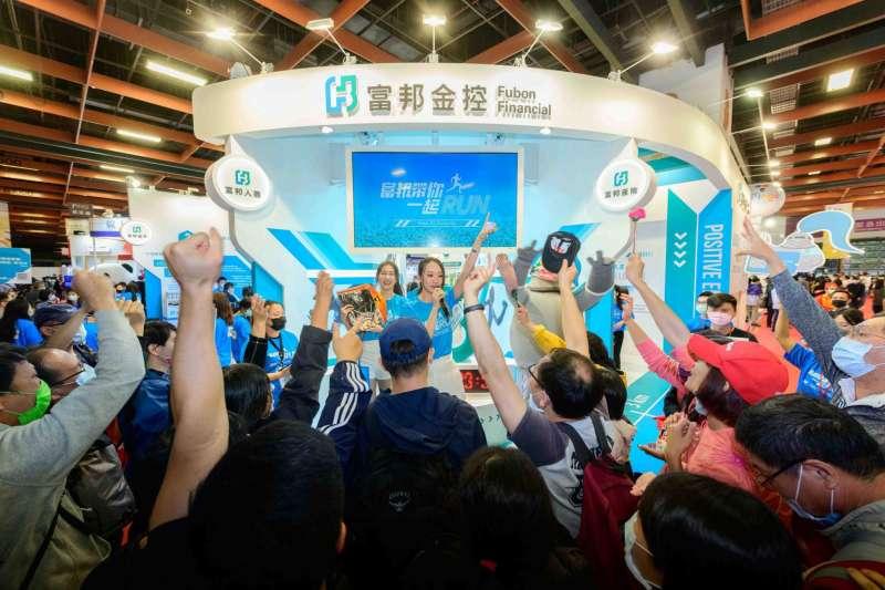富邦金控今年參與「2020台北金融博覽會」,旗下四大子公司以「富邦帶你一起Run」為主題,打造多樣化的金融科技服務體驗區。(富邦金控提供)
