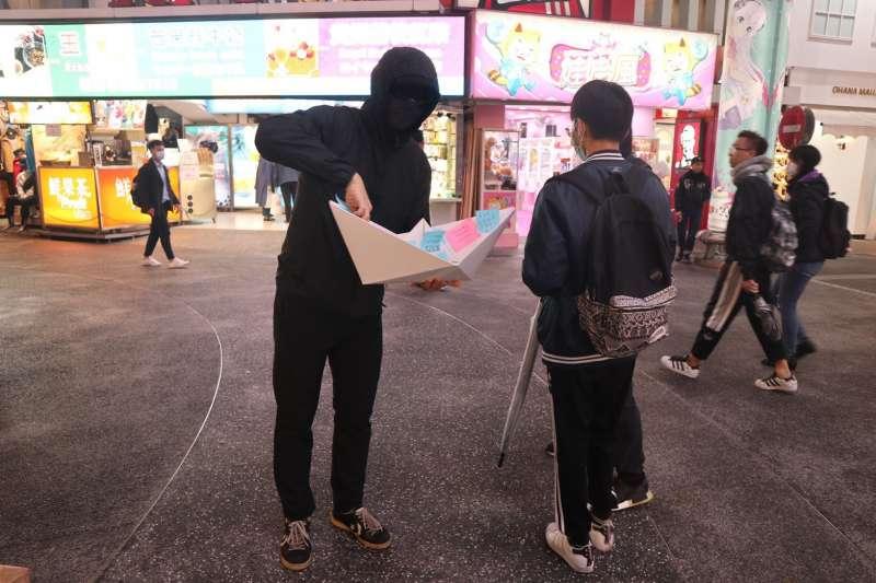 20201130-「十二位從未放棄的香港人」30日晚在台北西門町發起快閃行動,提醒大眾保持對中國扣押12名港人事件的關注度。(「十二位從未放棄的香港人」提供)