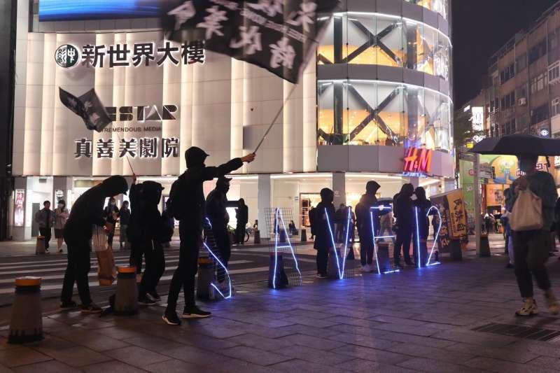 12名在台港人期望,在中國扣押12名港人滿100天的日子,讓更多台灣民眾了解中國極權擴張的事實。(「十二位從未放棄的香港人」提供)