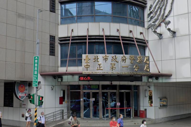 以核養綠公投發起人黃士修表示,自己因轉貼醫師蘇偉碩「《萊豬就是毒豬》的十個科學證據」文章,因此向台北市中正一分局報案自首。(資料照,取自google maps街景)