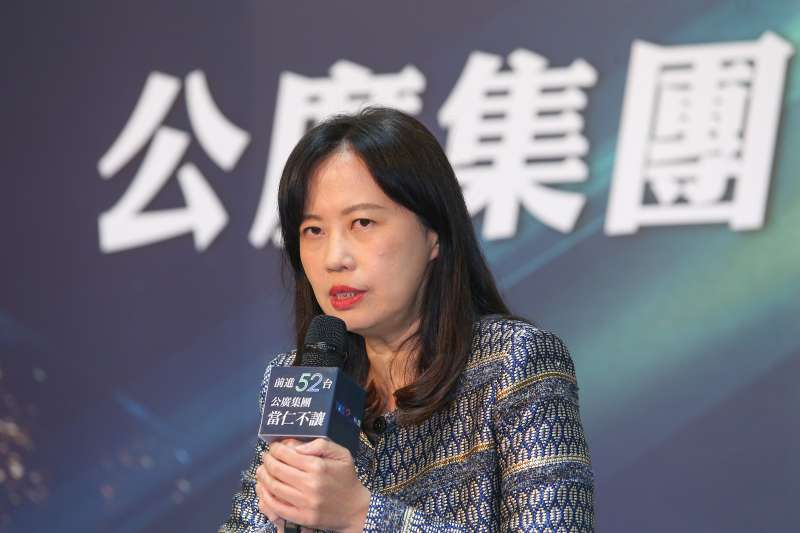 20201201-公視代理總經理徐秋華1日舉行「公廣集團申請52台記者說明會」。(顏麟宇攝)