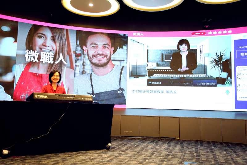 TutorABC麥奇數位總經理黃嘉琦指出,知識技能型課程平台「微職人」講求「職人手把手、技能帶著走」電子琴教學都不是問題。(TutorABC提供)