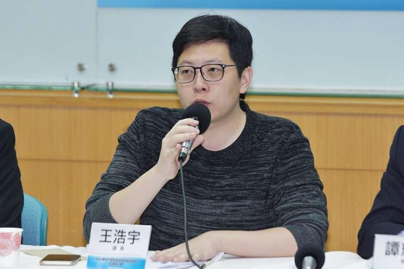 20200115-桃園市議員王浩宇15日出席總統大選結果座談會。(盧逸峰攝)
