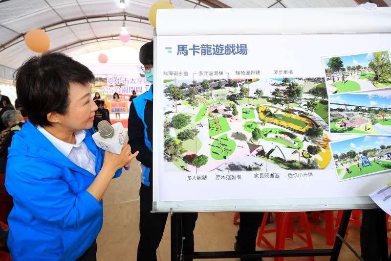 台中市長盧秀燕主持太平公5公園開工儀式,在現場說明公園規畫特色。(圖/臺中市政府)
