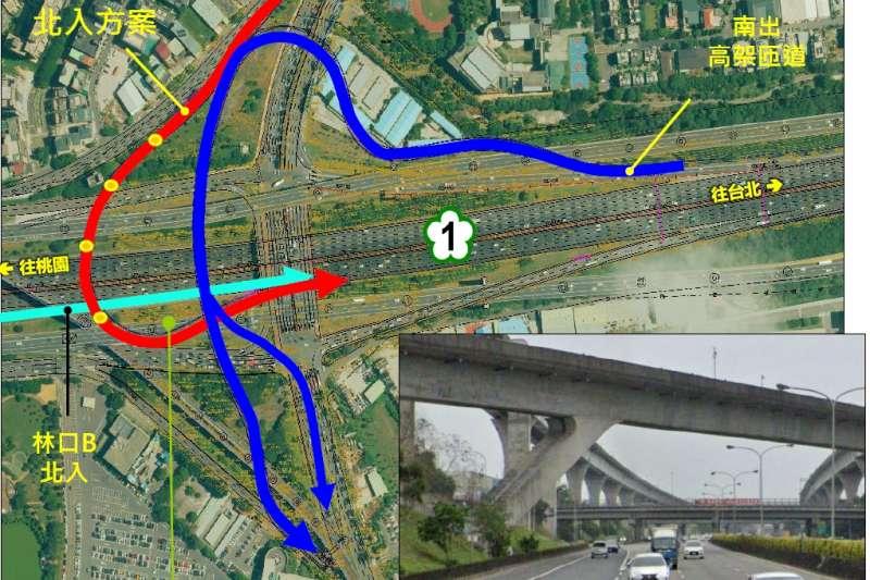 高公局林口交流道改善方案修改為直接匯入主線,路線選擇以不徵收土地、符合設計規範及降低施工期間交通衝擊為基本要件。(圖/新北市交通局提供)