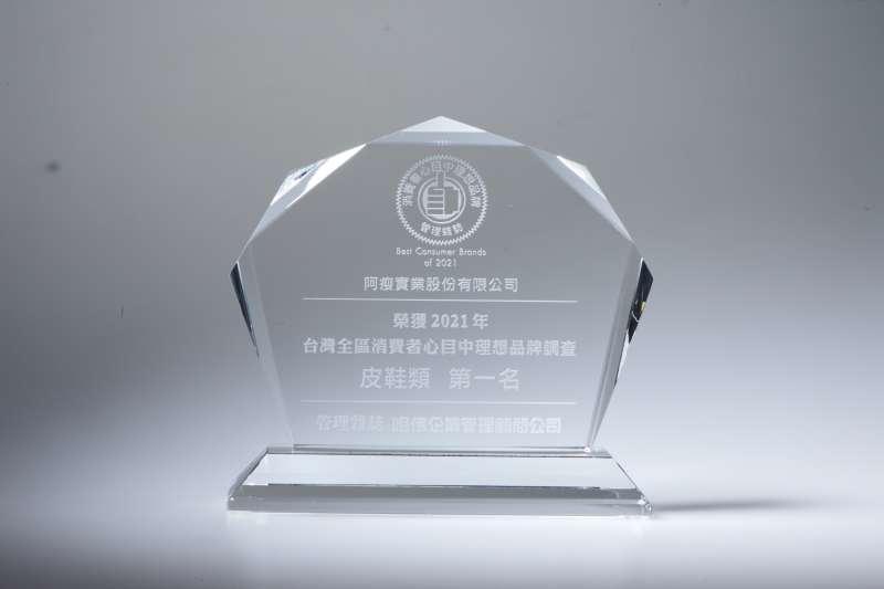 台灣鞋業領導品牌「阿瘦皮鞋」榮獲2021消費者理想品牌皮鞋類第一名。(圖/阿瘦皮鞋提供)