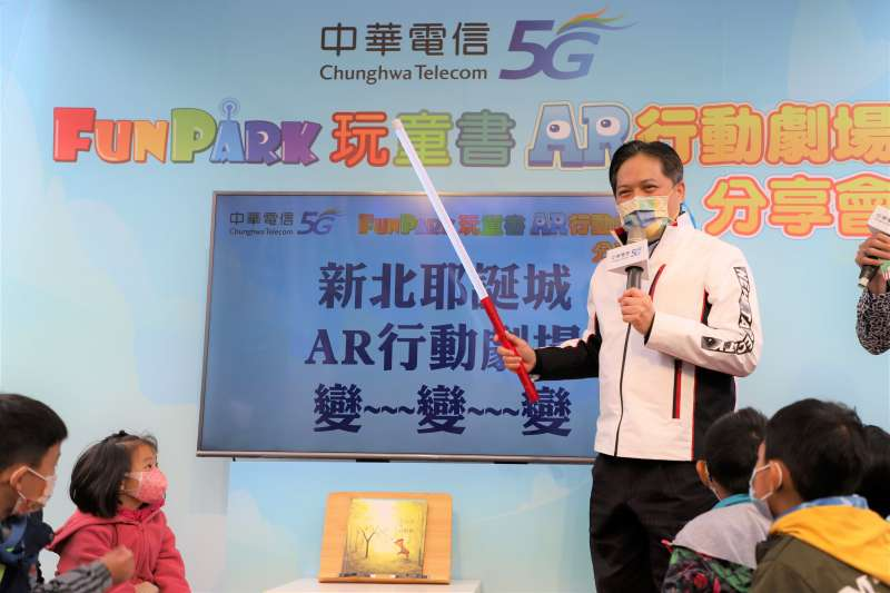 副市長吳明機用魔法棒召喚出「AR行動劇場」。(圖/新北市教育局提供)