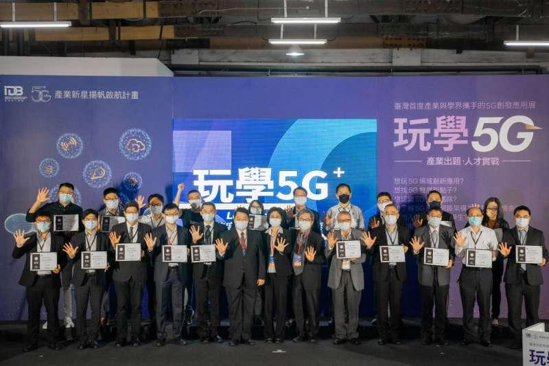 新秀科技奧斯卡盛會「玩學5G特展」 ,展現台灣5G產業實力(圖/工業局提供)