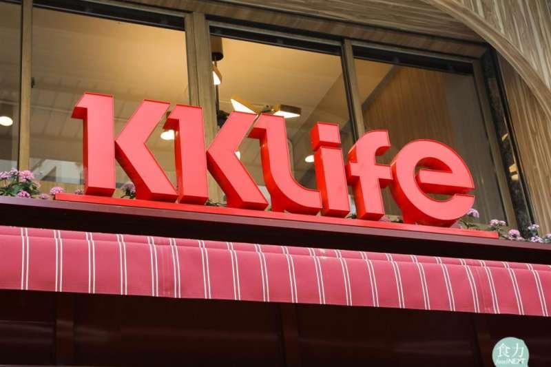 台灣最大的冷凍調理代工廠碁富食品,旗下第一間自有品牌「KK Life」實體店在日前正式開幕。(圖/食力foodNEXT提供)