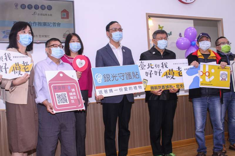 20201204-台北市長柯文哲(右三)、前新北市長朱立倫(中)共同出席銀光協會與台北市政府「銀光守護貼記者會」。(蔡親傑攝)