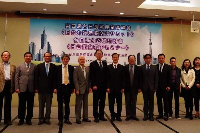 資誠聯合會計師事務所(PwC Taiwan)、台灣高齡產業創新發展協會(AIIDA)、台日產業技術合作促進會(TJCIT)、中華民國資訊軟體協會(CISA)於2020年12月4日共同主辦「2020台日長照產業高峰會」。(資誠提供)