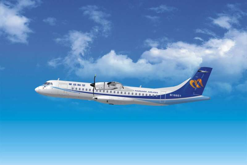 華信航空於2017年底陸續引進ATR72-600新型節能客機,2020年底完成9架ATR新機隊。(華信航空提供)
