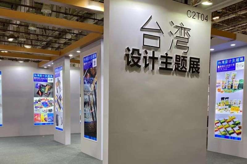 目前台灣線下參展展位數236個,線上展商數300余家,線上線下參加企業數總和與往屆台灣區展商規模基本持平。(圖/楊經緯攝)