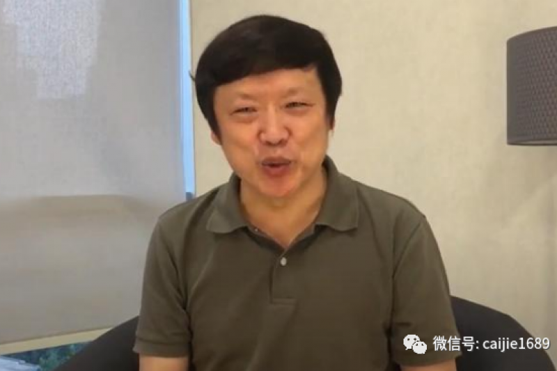 《環球時報》總編輯胡錫進警告美國川普政府勿對台灣搞大動作,否則中共將派戰機將飛越台灣。(取自微信)