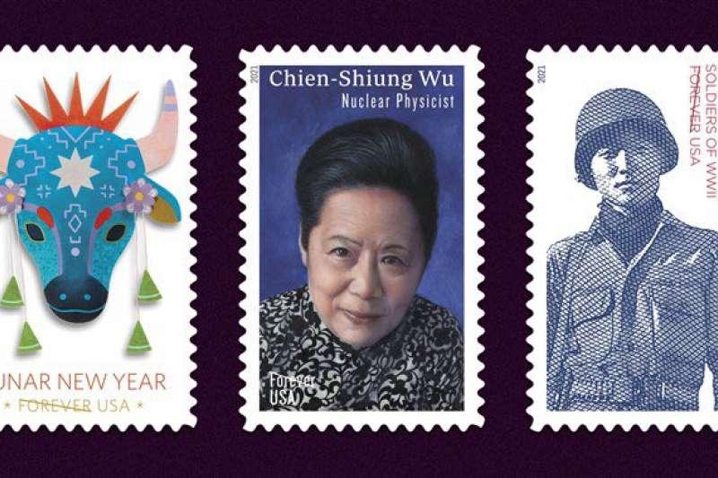 2021年美國新款郵票,有三款設計紀念亞裔歷史文化。(截自推特)