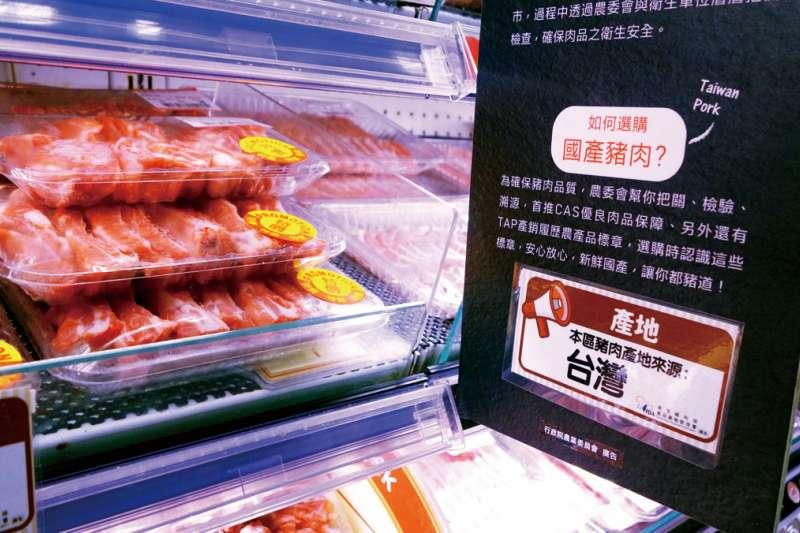 針對萊豬進口僅能標示產地,東華大學教授施正鋒嘆,「難道台灣人的健康不如美國豬的福祉?」示意圖,非關新聞個案。(資料照,林瑞慶攝)