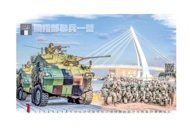 20201209-陸軍9日推出2021年形象桌曆,呈現官兵專注戰訓本務、堅守崗位的形象。圖為關指部聯兵1營。(陸軍司令部提供)
