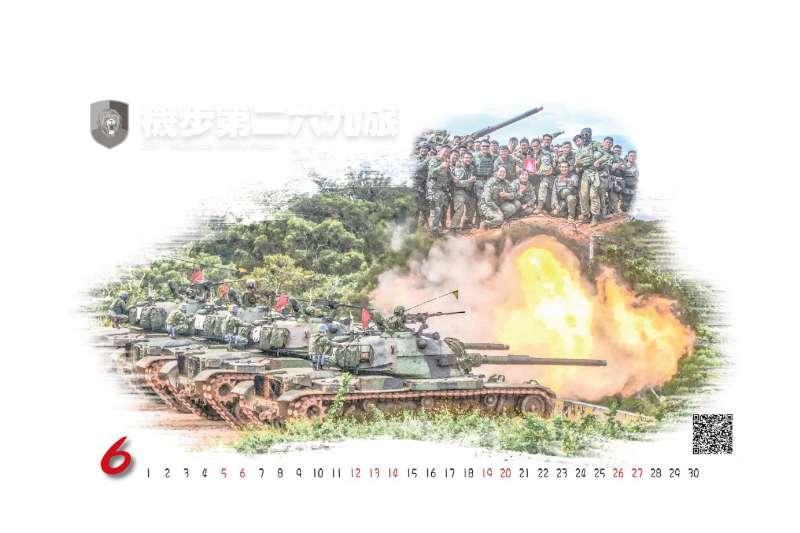 陸軍9日推出2021年形象桌曆,圖為機步第269旅。(陸軍司令部提供)