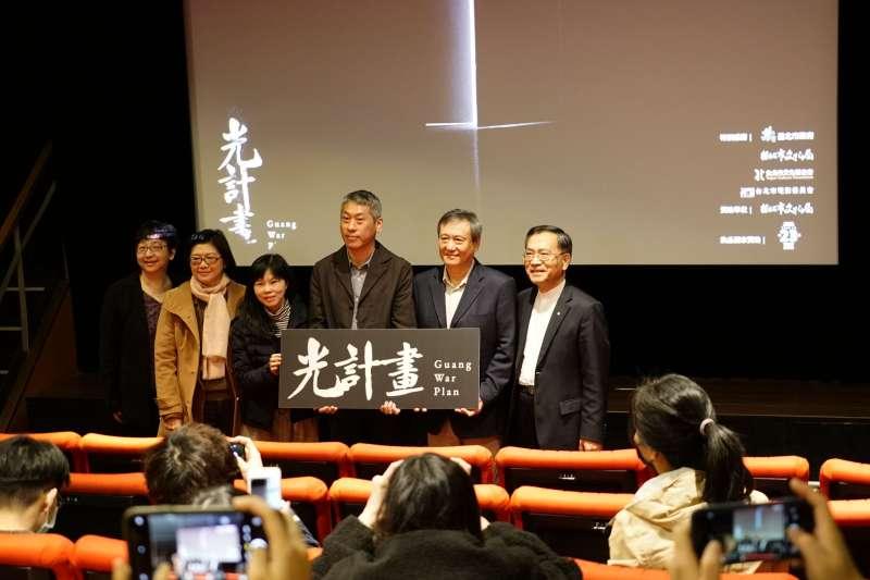 影想文化藝術基金會9日舉辦《光計畫》紀錄片發布會,包括監製李崗(右二)、台北市副市長蔡炳坤(右一)等人出席。(影想文化藝術基金會提供)