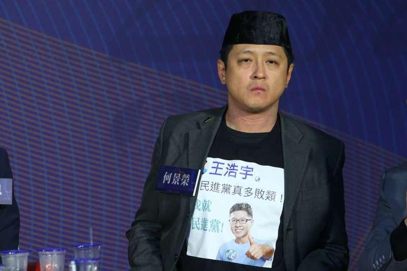 20201209-逢甲大學通識教育中心助理教授何景榮9日出席「願景台灣 2030 」論壇。(顏麟宇攝)