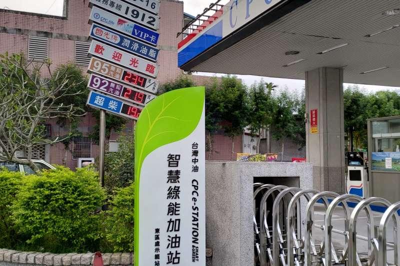 為了將綠能技術及產品商業化,台灣中油持續將綠能科技融入民眾生活,規劃於今年底將花蓮光復加油站轉型為台灣中油智慧綠能示範站。(台灣中油提供)