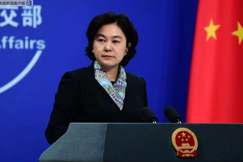 中國外交部發言人華春瑩。(取自微信)