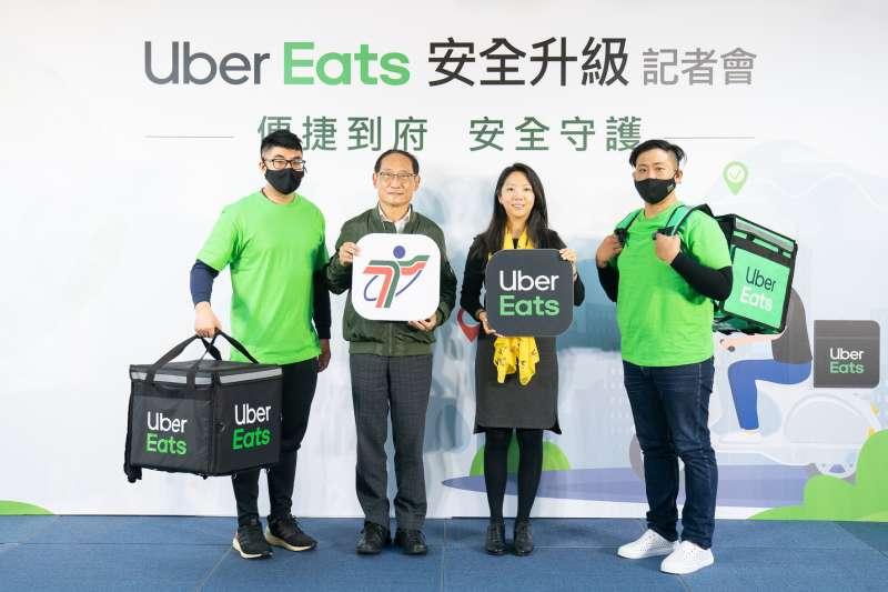 知名外送平台Uber Eats今(10日)宣布推動「平台道路安全自律原則」,提倡「慢一點,我OK」理念。(Uber Eats提供)