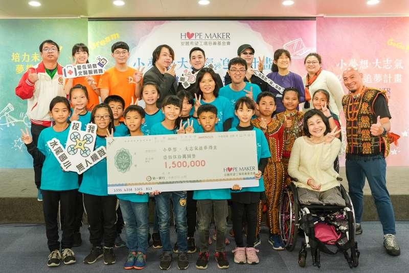 安麗希望工場慈善基金會 2020「小夢想.大志氣」追夢計畫徵選圓滿成功。(圖/安麗希望工場慈善基金會提供)