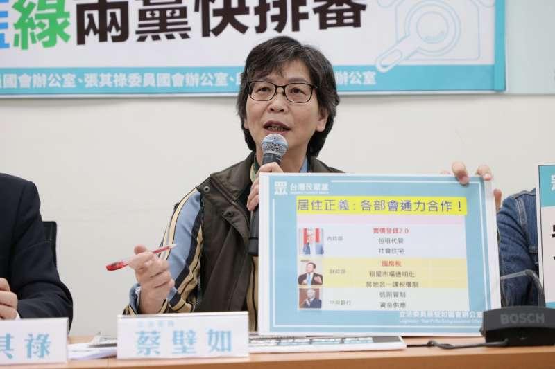 20201211-行政院提出「地政三法」修法,民眾黨團11日召開記者會呼籲立院盡速排審。(民眾黨團提供)