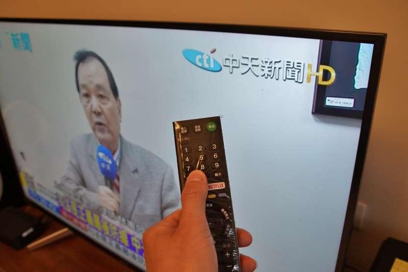 20201211-電視收看中天新聞台示意圖。(盧逸峰攝)